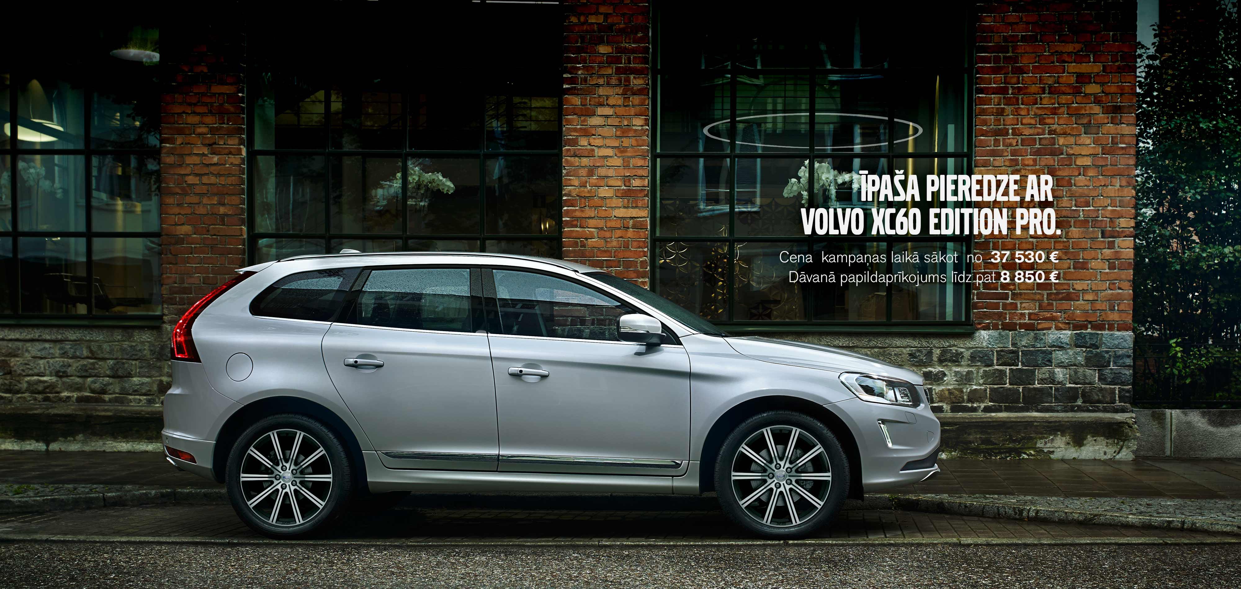 Volvo XC60 Edition Pro