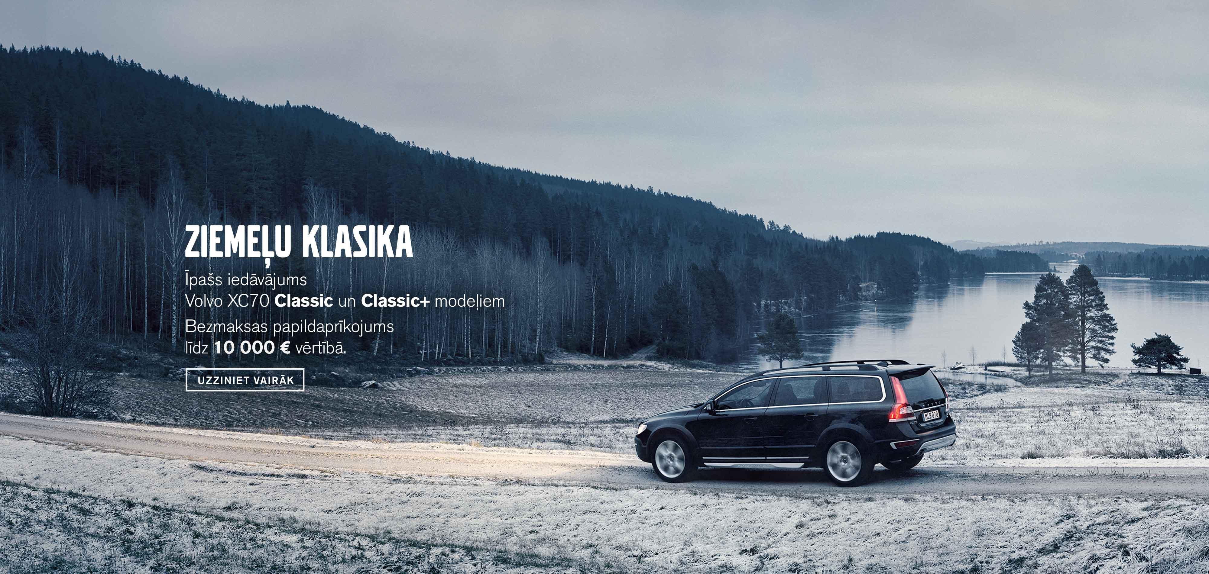 Volvo XC70 Klasikas kolekcija
