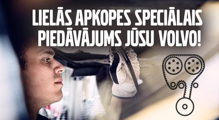 Lielās apkopes speciālais piedāvājums Jūsu Volvo!