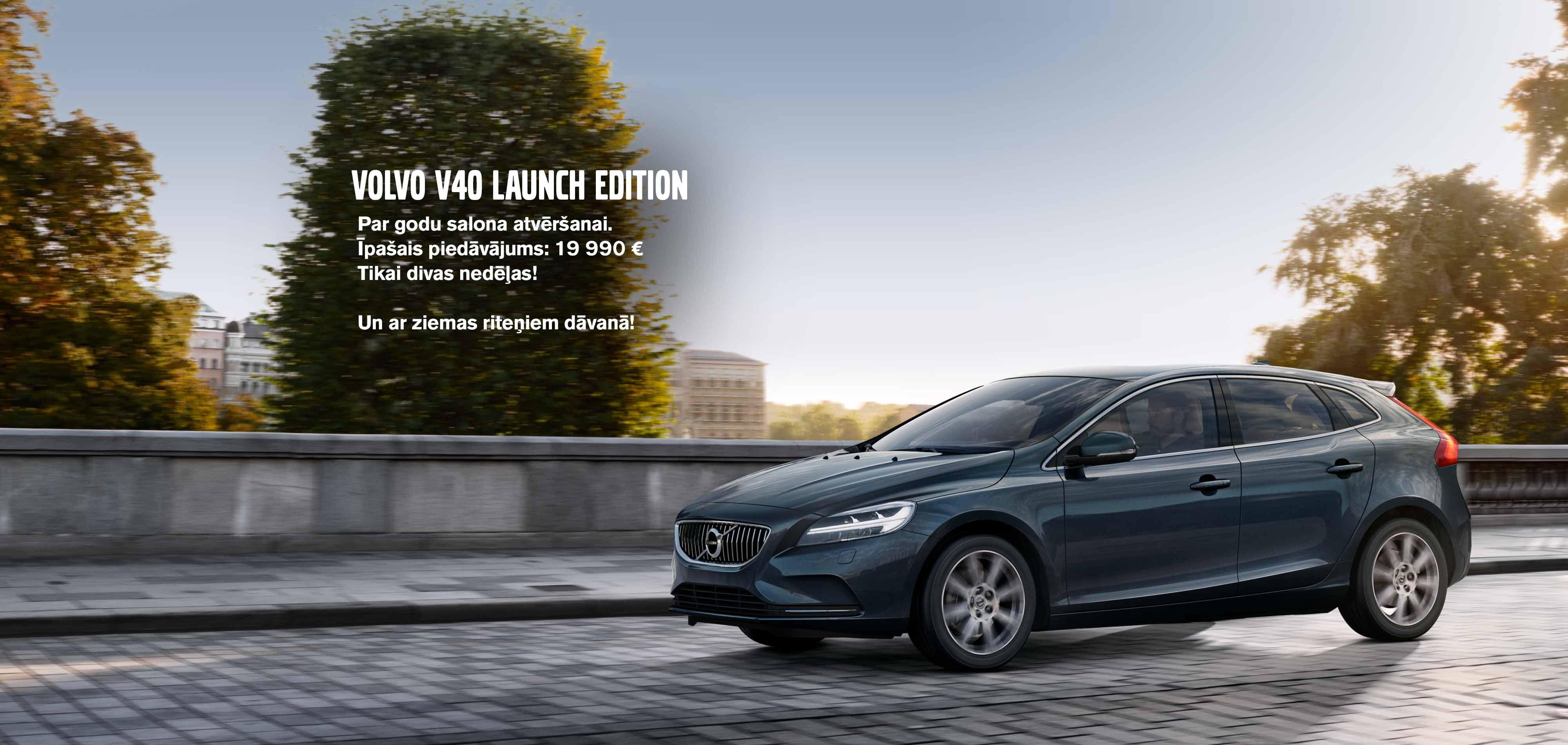 V40 Launch Edition