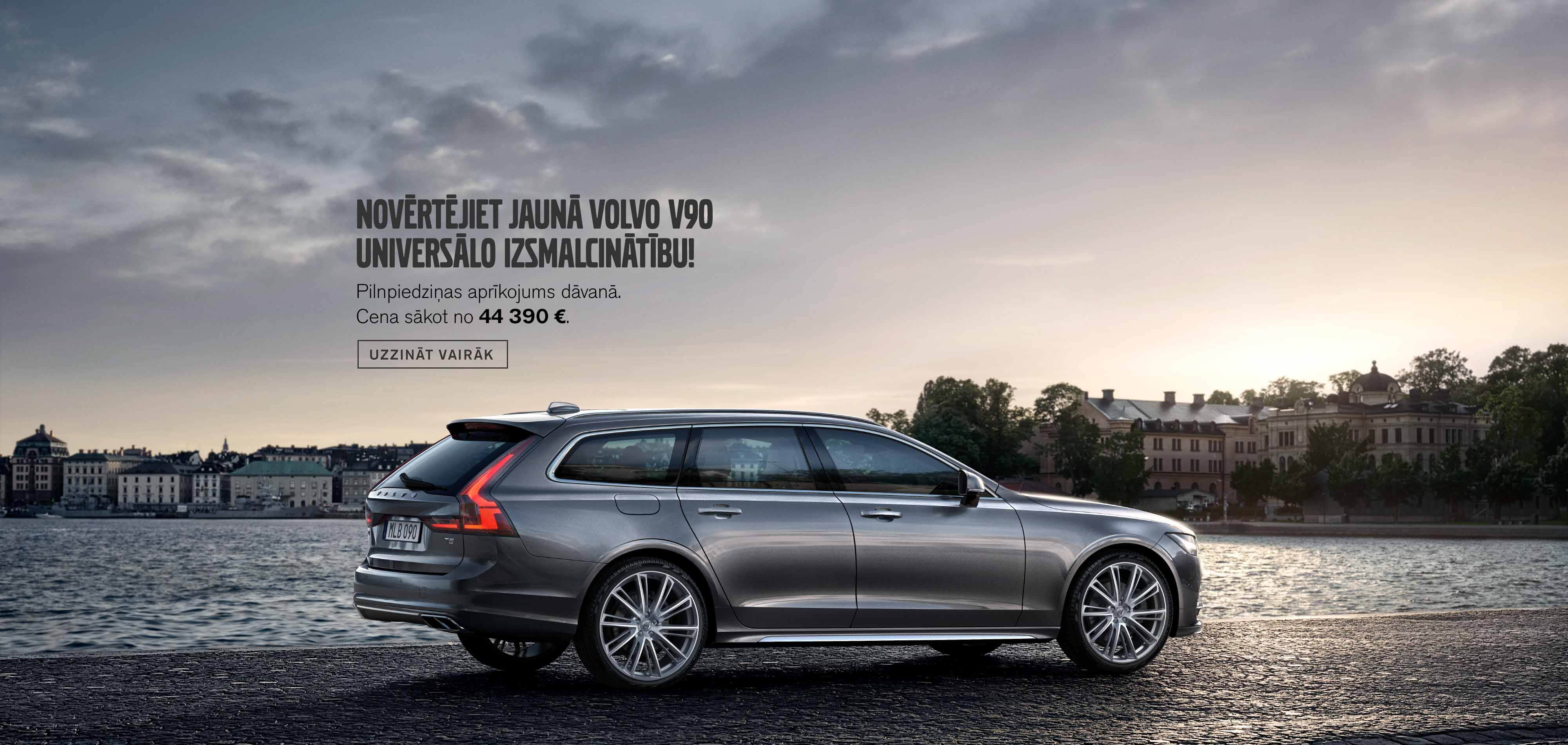 Jaunā Volvo V90 universālā izsmalcinātība