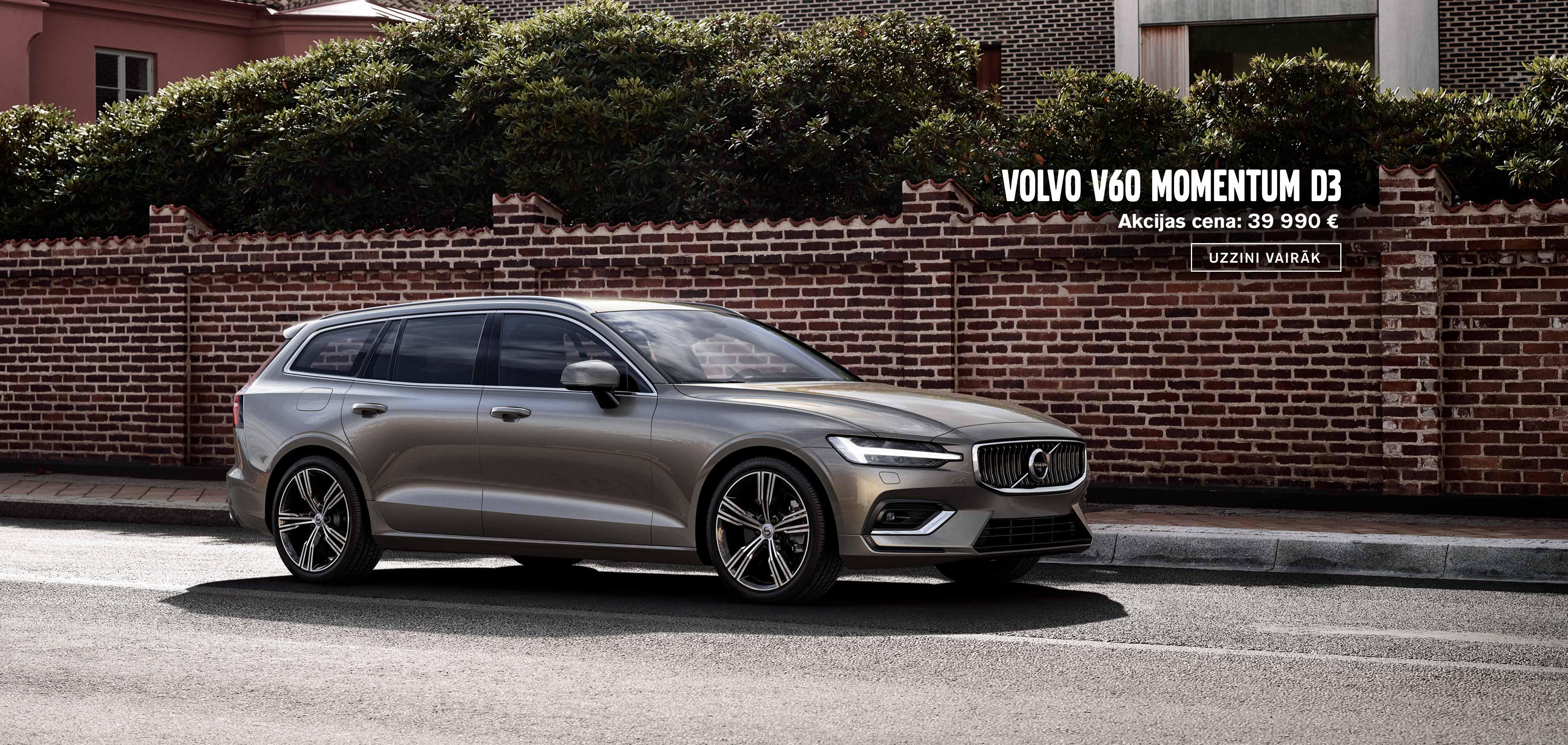 Jaunais Volvo V60