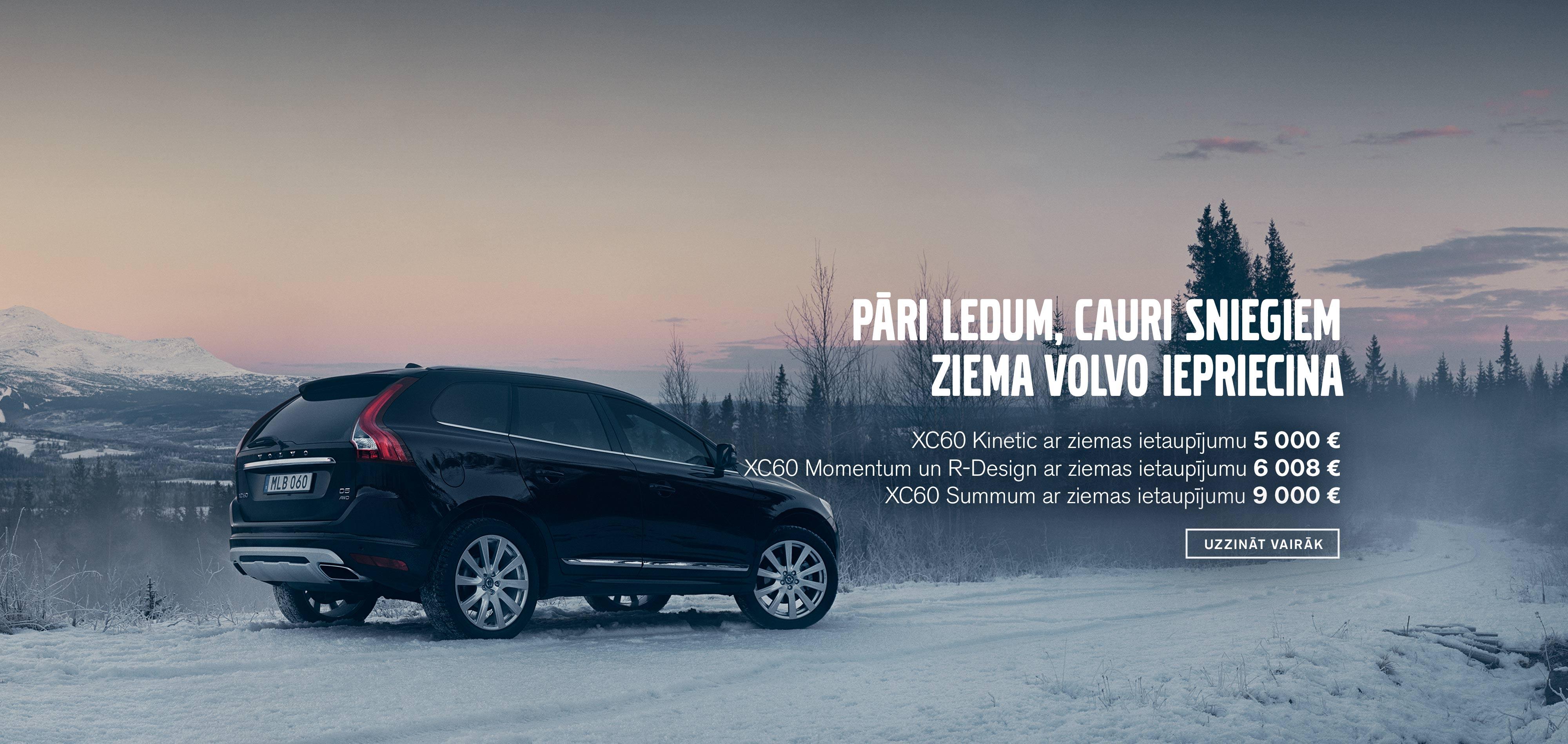 Volvo S/V/XC60